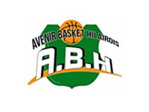 Avenir Basket Hilarois - Logo vert et jaune